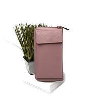 Сумка-гаманець на плече Арт.1011 ( BB) V. P. Італія, фото 1
