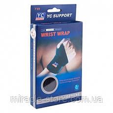 Напульсник Неопреновий з Фіксатором для Волейболу Wrist Wrap бандаж на руку, фото 3
