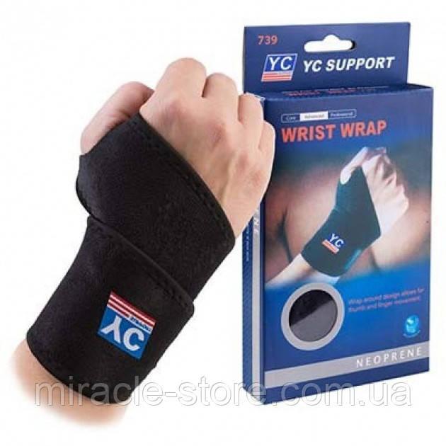 Напульсник Неопреновий з Фіксатором для Волейболу Wrist Wrap бандаж на руку
