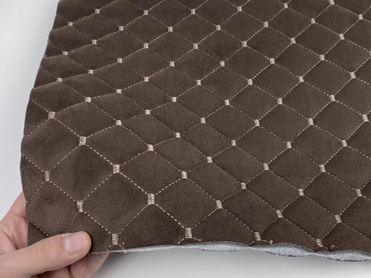 Велюр TRINITY стёганый темно-коричневый «Ромб» (прошитый св/коричневой нитью) поролон, синтепоном и флизелином