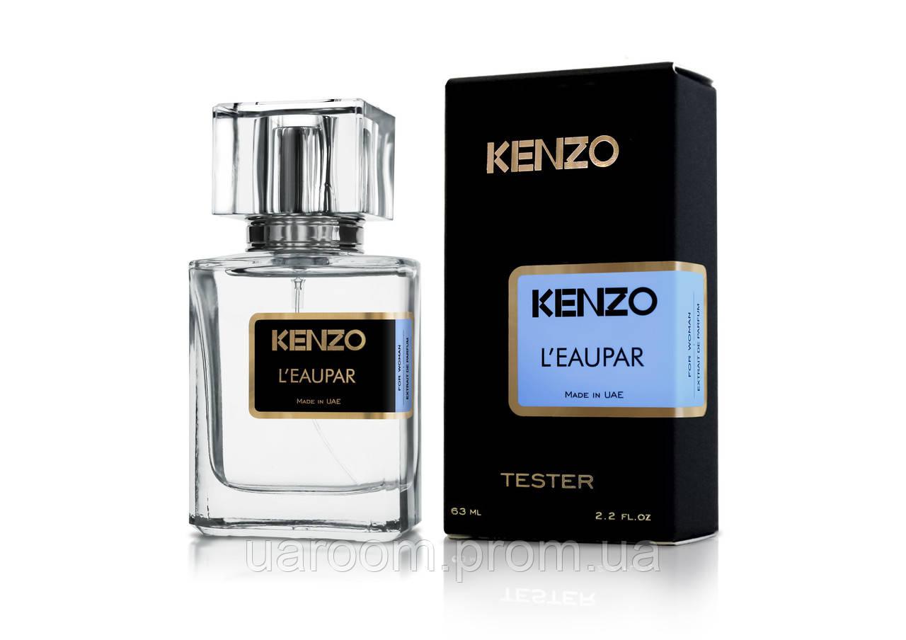 Тестер жіночий Kenzo l'eau par Kenzo pour femme, 63 мл