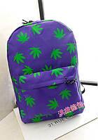 Городской школьный рюкзак листья hemp фиолетовый,высококачественный,  фабричный!, фото 1