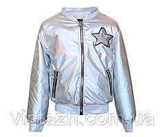Модна демі куртка для дівчинки на ріст 110-152