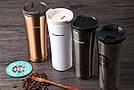 """Термокружка 500 мл """"Starbucks"""" старбакс термочашка термос чашка, фото 4"""