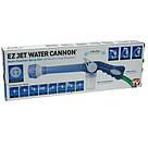 Мультифункциональный водомет Ez Jet Water Cannon распылитель воды, водяная пушка! AVE, фото 6