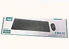 Комплект Клавиатура + мышка CMK-858 Проводные Лучшая цена! AVE, фото 2