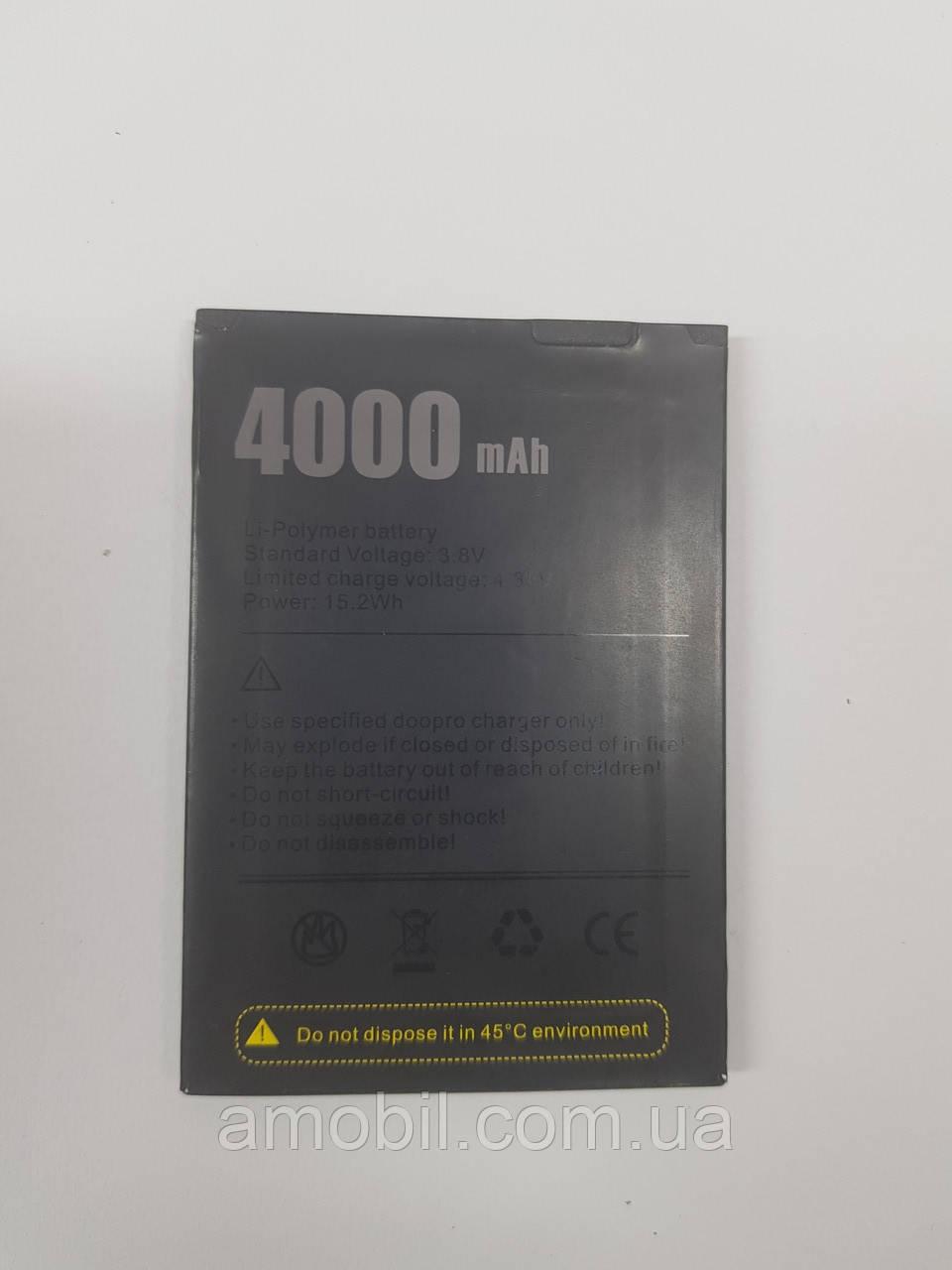 Аккумулятор Doogee X100 б.у