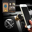 """Універсальний Автомобільний магнітний тримач для телефону на 360 градусів """"PHONE HOLDER"""", фото 5"""