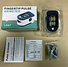 Портативний пульсометр оксиметром на палець Pulse Oximeter LK87, фото 5