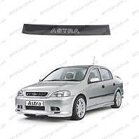 Дефлектор заднего стекла Opel Astra G Sd 1998-2009/Козырек заднего стекла Опель Астра G Sd 1998-2009