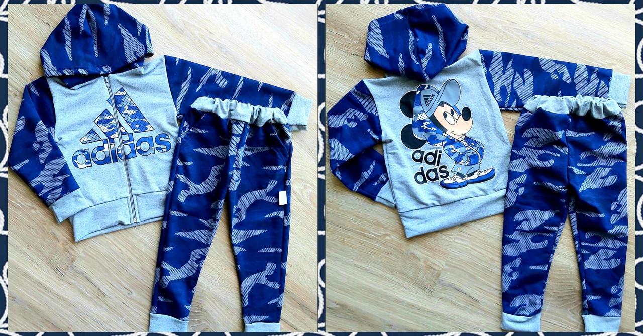Детский спортивный костюм кофта и штаны Adidas Mickey Mouse камуфляж
