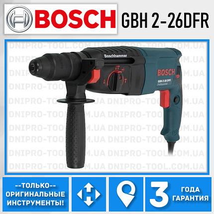 Перфоратор прямий Bosch GBH 2-26 DFR, фото 2