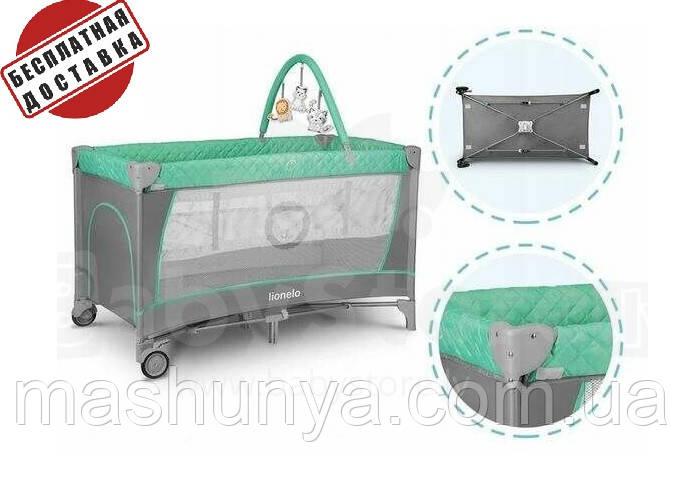 Манеж - кровать Lionelo Flower с пеленатором и дугой