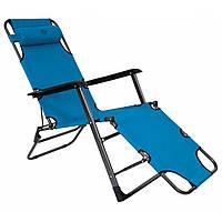 Шезлонг лежак Bonro 180 см блакитний