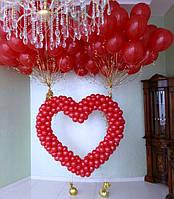 Плетеное сердце из воздушных шаров и 100 гелиевых шариков для запуска в небо