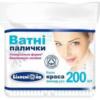 """Ватные палочки гигиенические """"Білосніжка"""", п/э (200шт.)"""