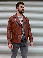Чоловіча шкіряна куртка косуха, коричнева, фото 1