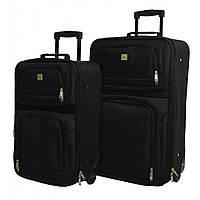 Набір валіз Bonro Best 2 шт чорний