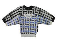 Детский свитер джемпер для мальчика