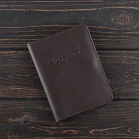 Обложка на паспорт v.2.0. Fisher Gifts STANDART черный (кожа) Коричневый