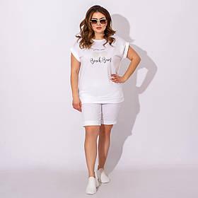 Костюм летний футболка шорты Большого размера бутылка, белый, черный, красный, малина, бежевый