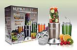 Многофункциональный блендер Профессиональный NutriBullet 900W 10 000 оборотов AVE, фото 3