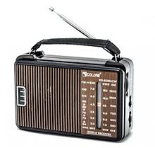 Радіоприймач Golon RX-608ACW AM/FM/TV/SW1-2 5-ти хвильовий