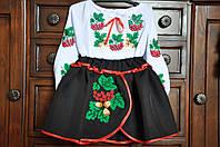 """Вышитый костюм для девочки """"Калина"""" (3-4 года)"""