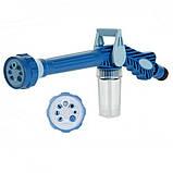 Мультифункциональный водомет Ez Jet Water Cannon распылитель воды, водяная пушка! AVE, фото 4