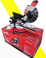 Торцовочная пила стусло MAX MXSM-250-2S 2500 Вт,диск 255 мм,Протяжка 330 мм