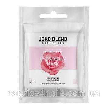 Маска гидрогелевая Bourbon Rose, Joko Blend, 20 г