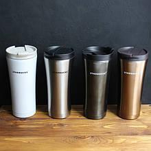 "Термокружка 500 мл ""Starbucks"" старбакс термочашка термос чашка AVE"