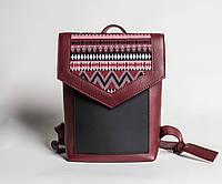 """Рюкзак женский городской с экокожи """"GEOMETRIC ETNO WINE RED"""" ручной работы с вышивкой орнамент этно"""