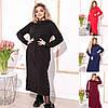 Р 42-64 Трикотажное платье с капюшоном средней длины Батал 23654-1