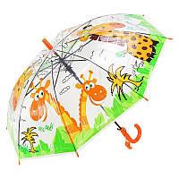 Зонтик детский полуавтомат трость для ребенка от 2 лет Жираф, сталь, пластик