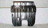 Захист картера двигуна і кпп Opel Combo C 2001-, фото 6