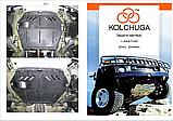 Захист картера двигуна і кпп Opel Combo C 2001-, фото 3