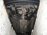 Захист картера двигуна і кпп Opel Combo C 2001-, фото 4