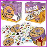 Детская игра Дуплет, Развивающая настольная игра для детей, подарок для ребёнка, Dublet