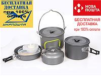 Набор туристической посуды HALIN DS-700