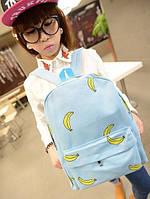 Городской школьный рюкзак mix банан banana ,высококачественный,  фабричный!