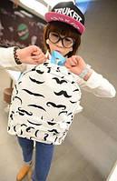 Городской школьный рюкзак mix усики усы mustache ,высококачественный,  фабричный!