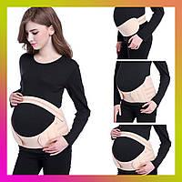 Бандажный пояс для беременных поддерживающий бандаж