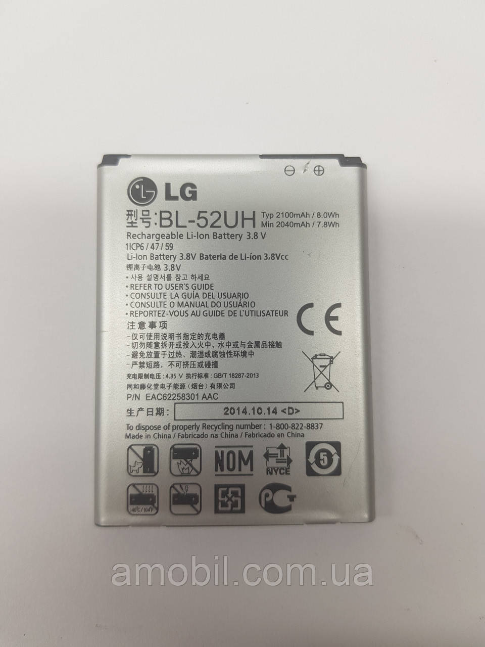 Акумулятор LG D320, L65/ L70 Spirit/ D280/ D285/ D325/ H222/ Y70/ H422 (BL-52UH) orig б.у