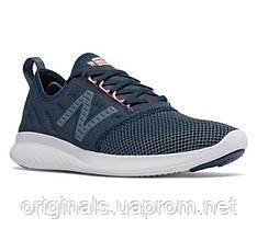 Легкі літні кросівки New Balance FuelCore Coast v4 жіночі 40 (25.5 см) 8,5 US