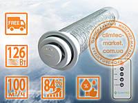 Рекуператор CLIMTEC РД-150 СТАНДАРТ - для помещения до 40 м2, фото 1