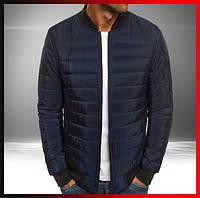 Демисезонная куртка мужская короткая синяя, бомбер без капюшона, ветровка осень весна