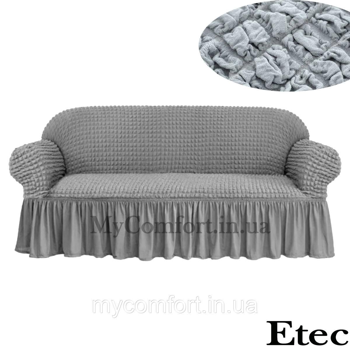 Чехол на диван Etec (универсальный).  Серый