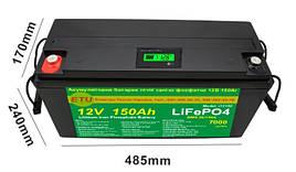 Тяговый Литиевый Lifepo4 Аккумулятор для лодок, катеров 12.8V 150AH. LED Дисплей.
