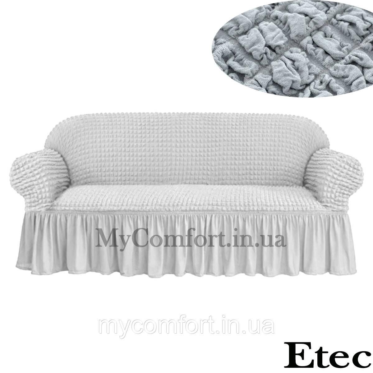 Чехол на диван Etec (универсальный). Молочный